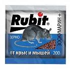 Зерно Зоокумарин 200 гр.