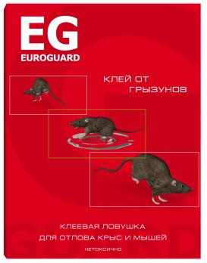 Ловушка клеевая EUROGUARD от грызунов (03-577)