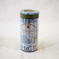 Крышка СКО-82 Елабужская (оригинал, г.Елабуга)  (50 шт.)(цена за 1шт)