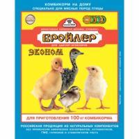 Бройлер Эконом для цыплят 500гр