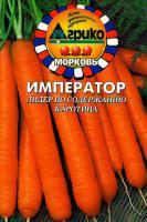 Морковь Император 100др