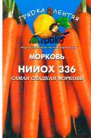 Морковь НИИОХ 336  300др (ГЛ)