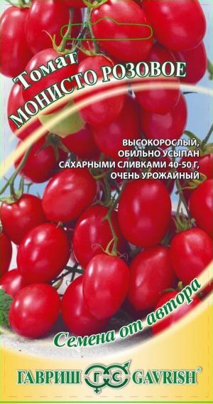 Томат Монисто розовое 0,1 гр.