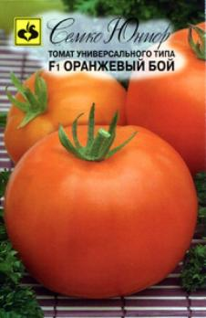 Томат Оранжевый Бой F1 10 шт.