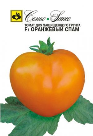 Томат Оранжевый Спам F1 10 шт.
