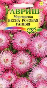Маргаритка Весна розовая ранняя 0,05г
