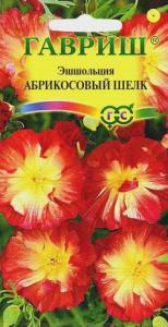 Эшшольция Абрикосовый шелк 0,02 гр.