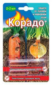 Корадо от луковой и морковной мухи 2амп. по 2мл.