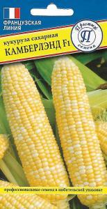 Кукуруза Камберлэнд 10шт