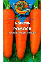 Морковь Ромоса 100др (ГЛ)