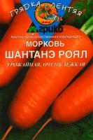 Морковь Шантане Роял 300др (ГЛ)