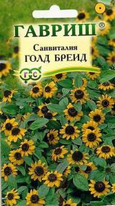 Санвиталия Голд Бреид 0,1г