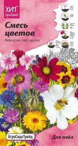 Смесь цветов Для пчёл 1 г