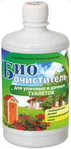 Биоочиститель для уличных и дачных туалетов 0,5 л.