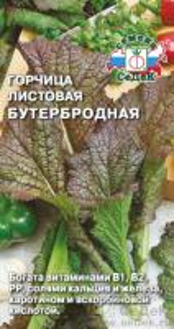 Горчица Бутербродная 1 гр.
