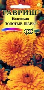 Календула Золотые шары 0,5 гр.