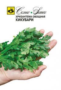 Хризантема Кикубари овощная 0,5 гр.