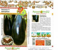 Баклажан Марципан (Вкуснятина) 35шт