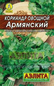 Кориандр Армянский 3г Л м/ф