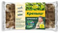 Торфолин-А Крепыш (прессованные торф. плитки для рассады)