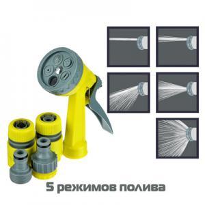 Набор для полива(пистолет 5реж, 2коннектора d1/2, переходник 1/2-3/4) (160-001)